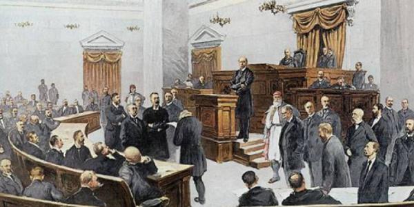 Σαν σήμερα…21 Ιανουαρίου 1898. Η Ελλάδα τίθεται υπό διεθνή οικονομικό έλεγχο, λόγω πτώχευσης.