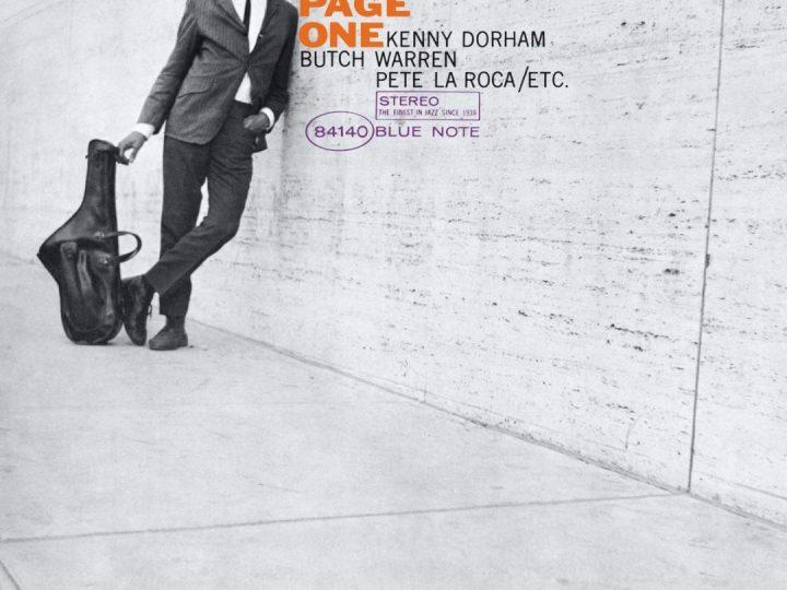 Διαγωνισμός: Joe Henderson – Page One (LP, Blue Note Classics Series)