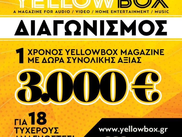 Ένας Χρόνος YELLOWBOX με δώρα 3.000 Ευρώ!!