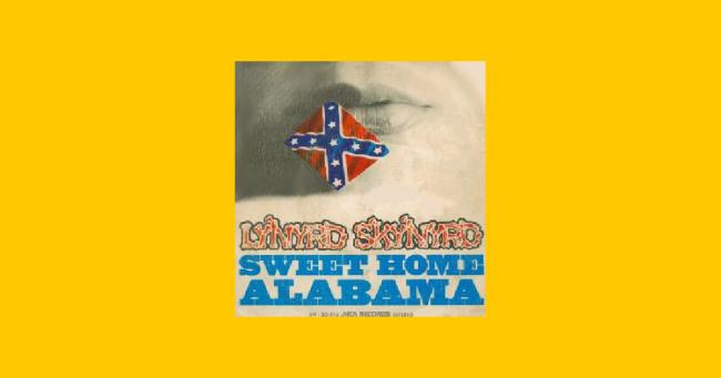 """Σαν σήμερα…27 Ιουλίου 1974, κυκλοφορεί το """"Sweet Home Alabama"""" των Lynyrd Skynard."""