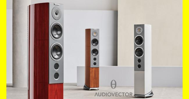 H Audiovector επέστρεψε στην ελληνική αγορά, από την Anquan AV.